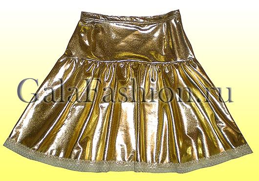 Золотая юбка детская